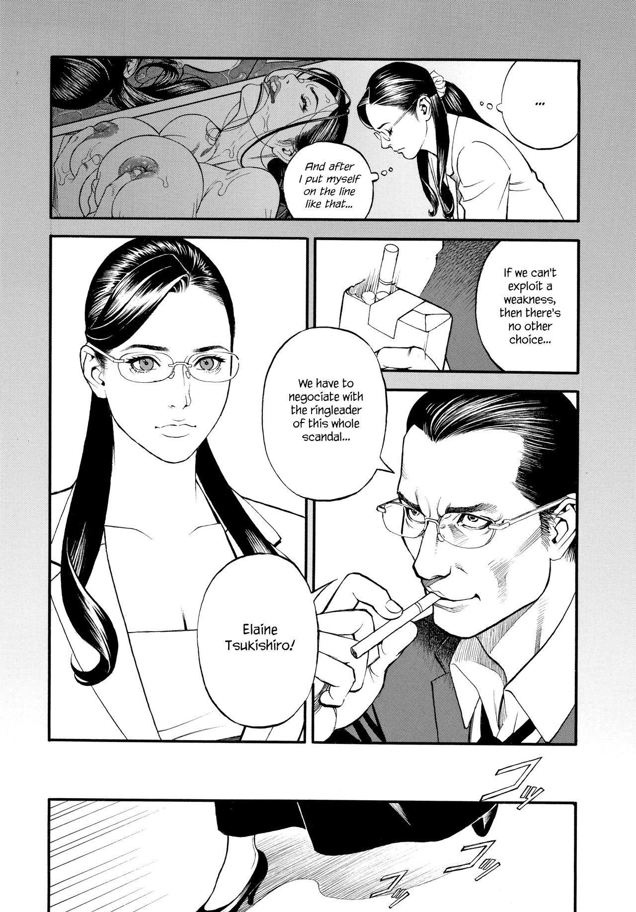 InY Akajuutan + Omake 134