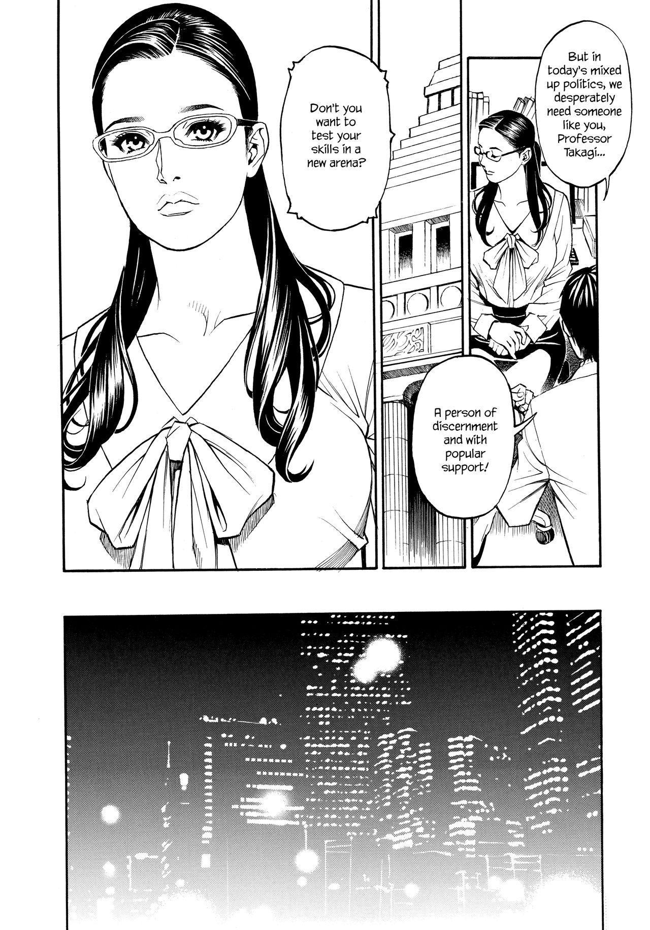 InY Akajuutan + Omake 13