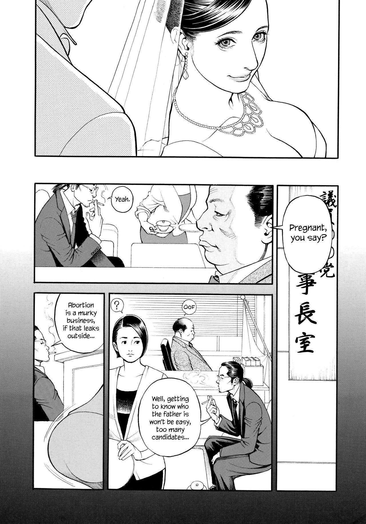 InY Akajuutan + Omake 153