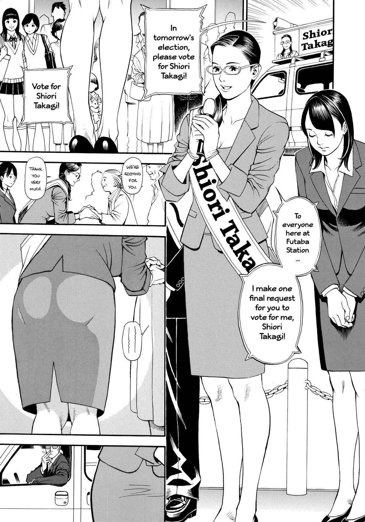 InY Akajuutan + Omake 28