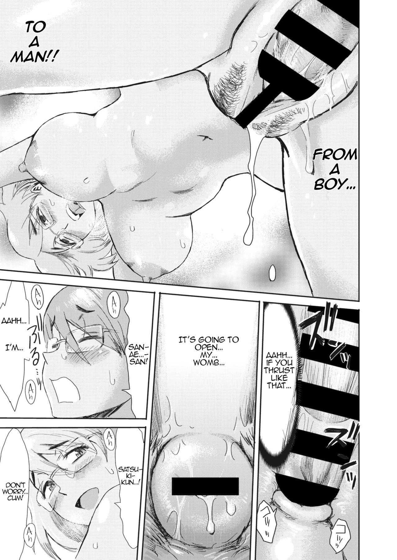 [Kuroiwa Menou] Hitozuma to Shounen Hirusagari no Yuuwaku | Married Woman and Young Boy, Afternoon Temptation (COMIC HOTMiLK Koime Vol. 22) [English] [Digital] 20