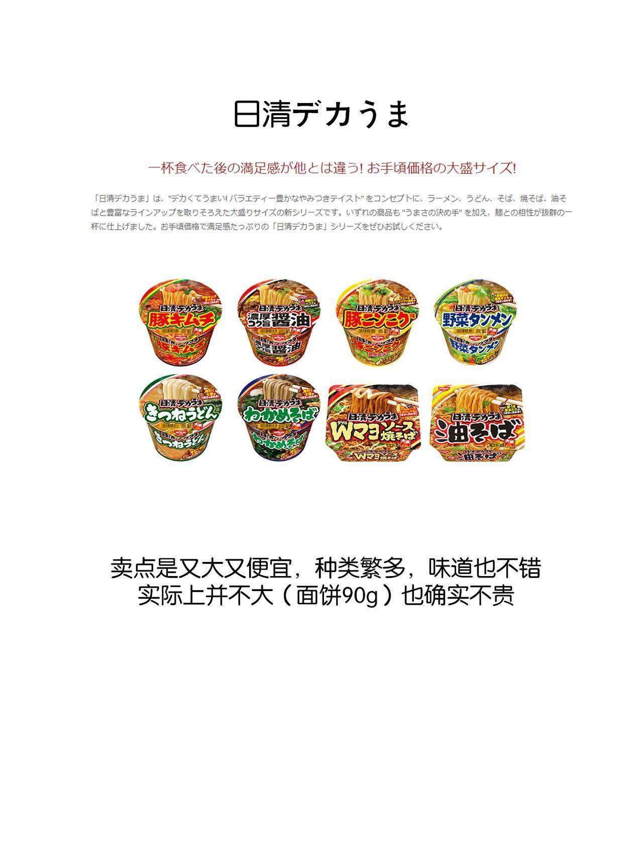 Inakax 4! Itoko no Anzu-chan to Nakayoshi 3P Hen 26