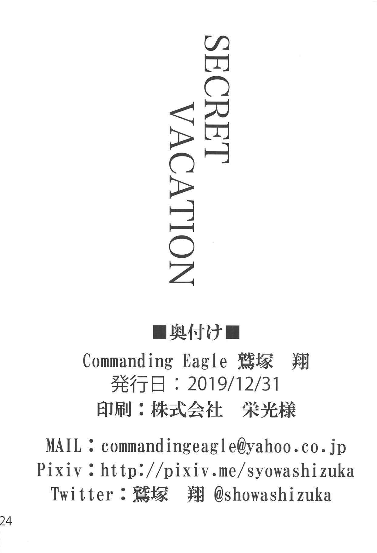 SECRET VACATION 22