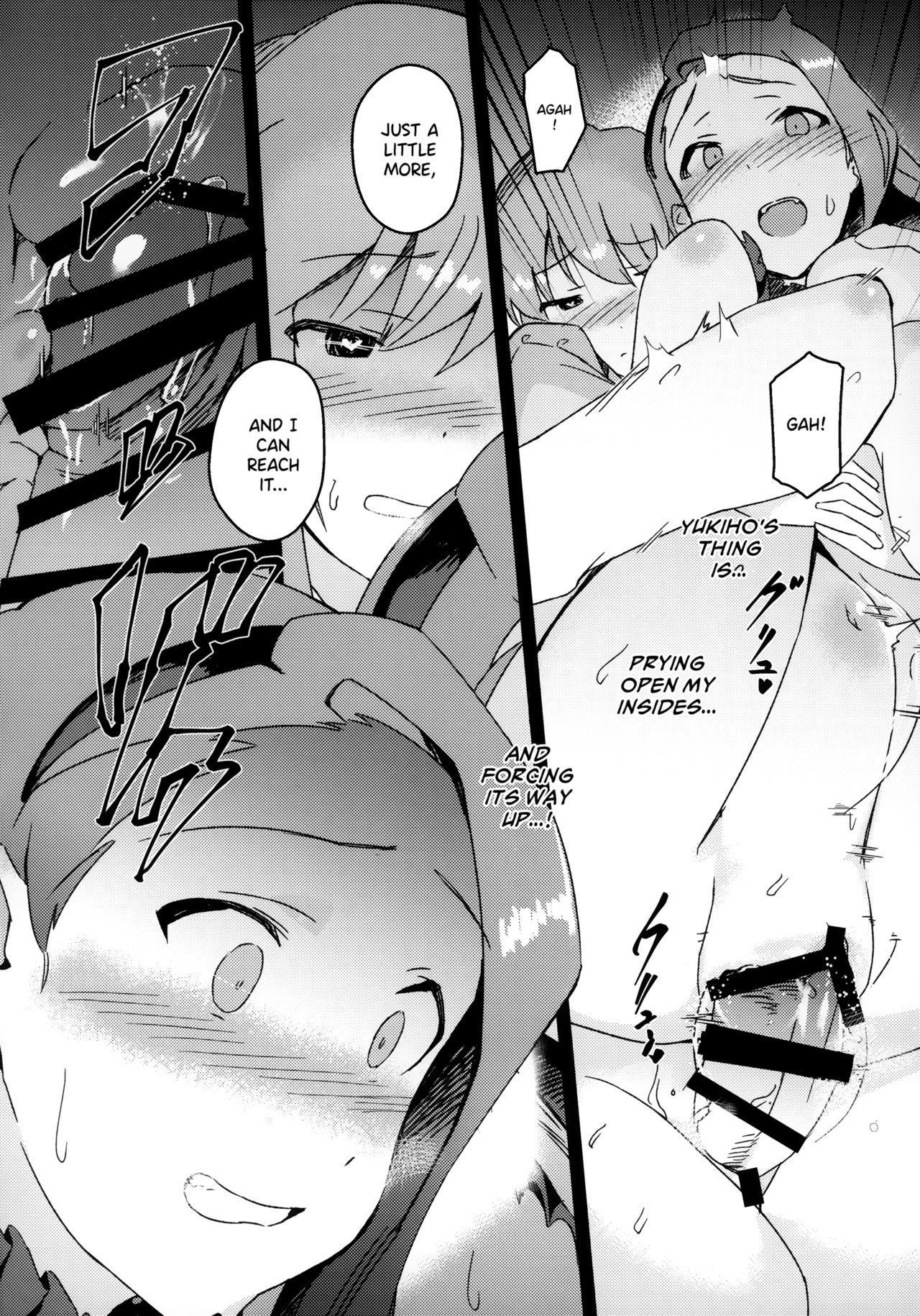 Yuki Chinpo Futanari Yukiho ga Bousou shite Iori to Ecchi shichau Hon 14