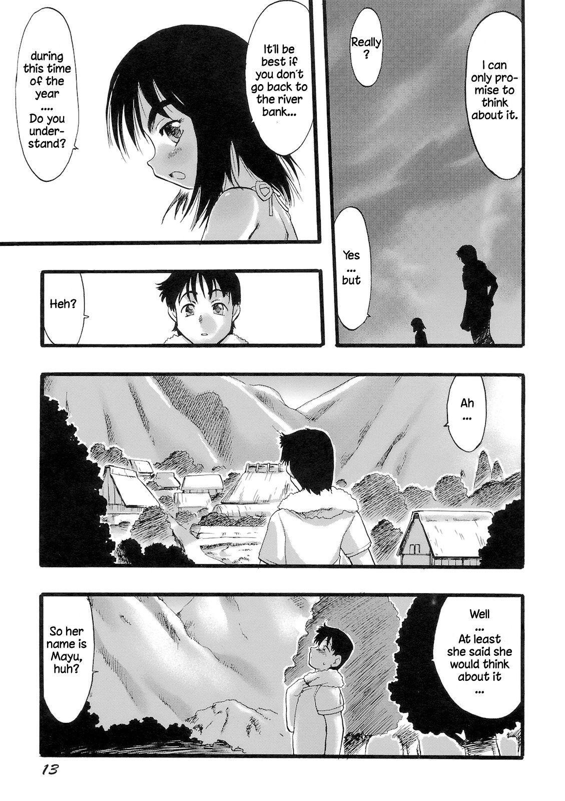 Osanaki Hana - Kami Haramishi Otome 1 11