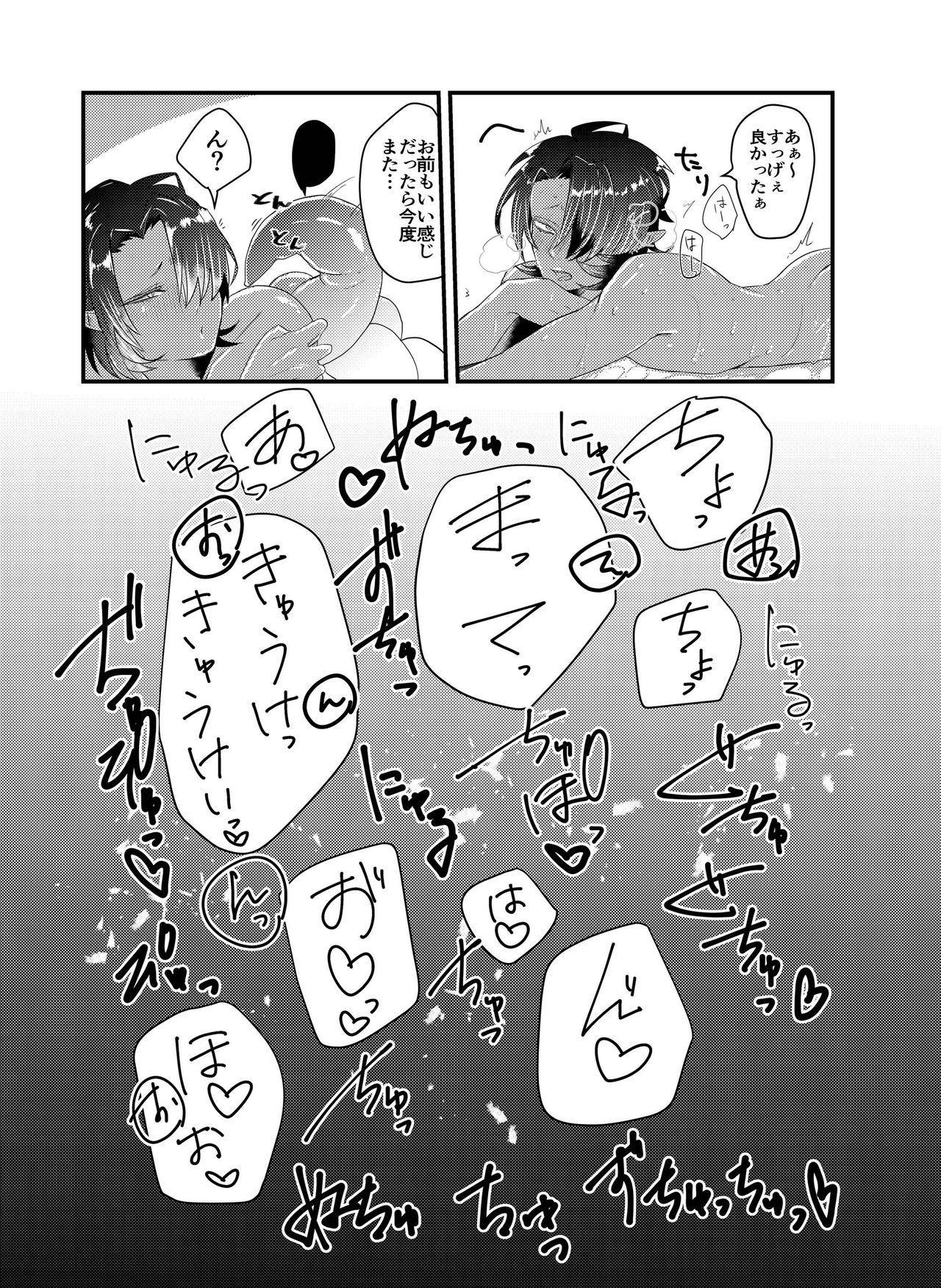 Shokushu x Dark Elf Gyaru-oh ~ Shokushu to Hajimete 20