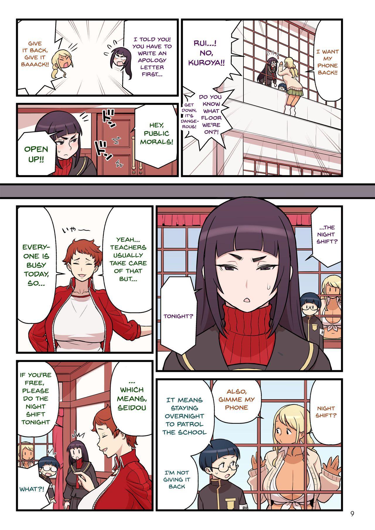 Kuro Gal VS Fuuki Iin - Black Gal VS Prefect 9