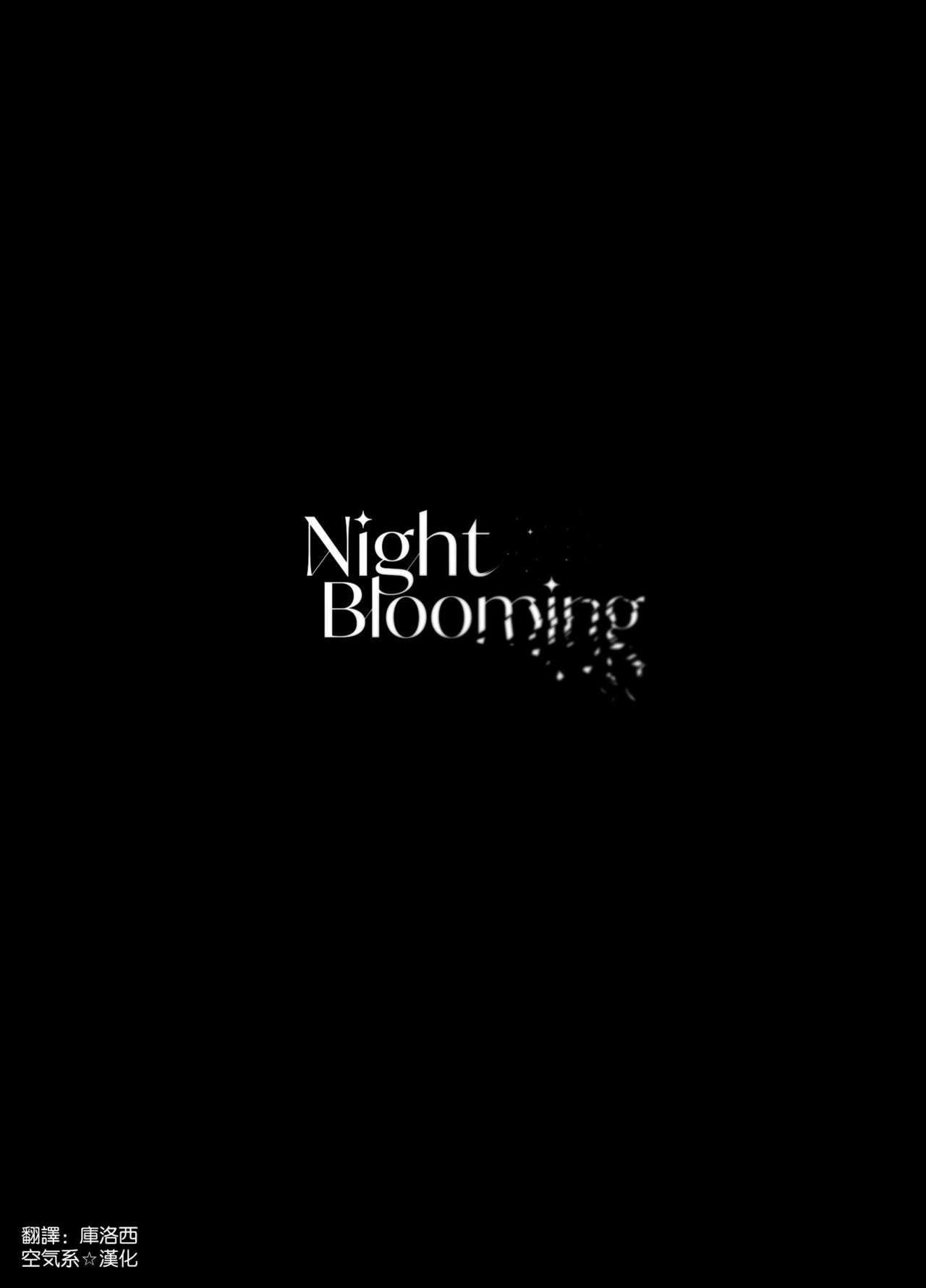 Night Blooming 42