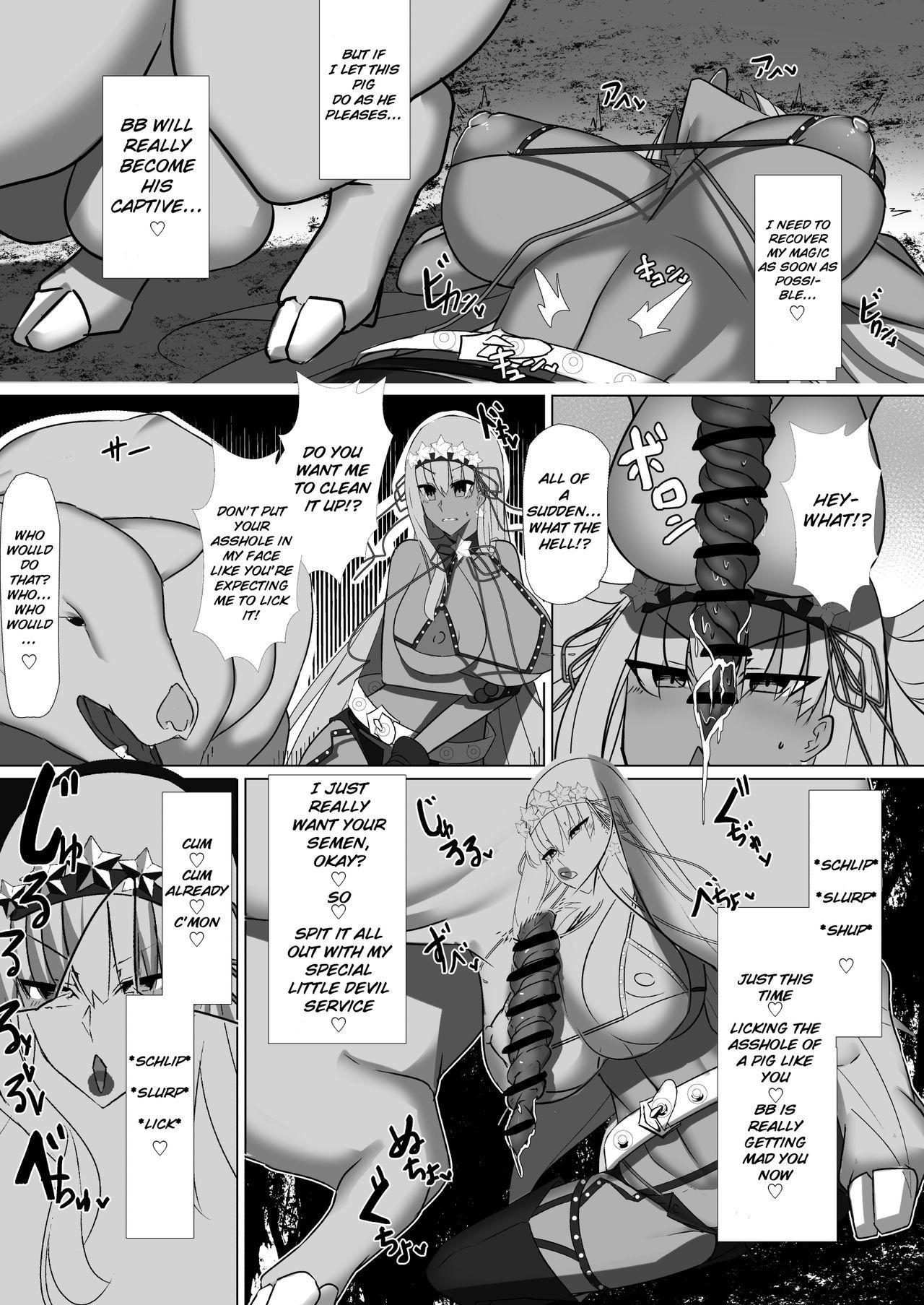 "CLASS BESTIALITY ""BB & Kama no Zako Enemy Haiboku Koubi Hen"" 13"
