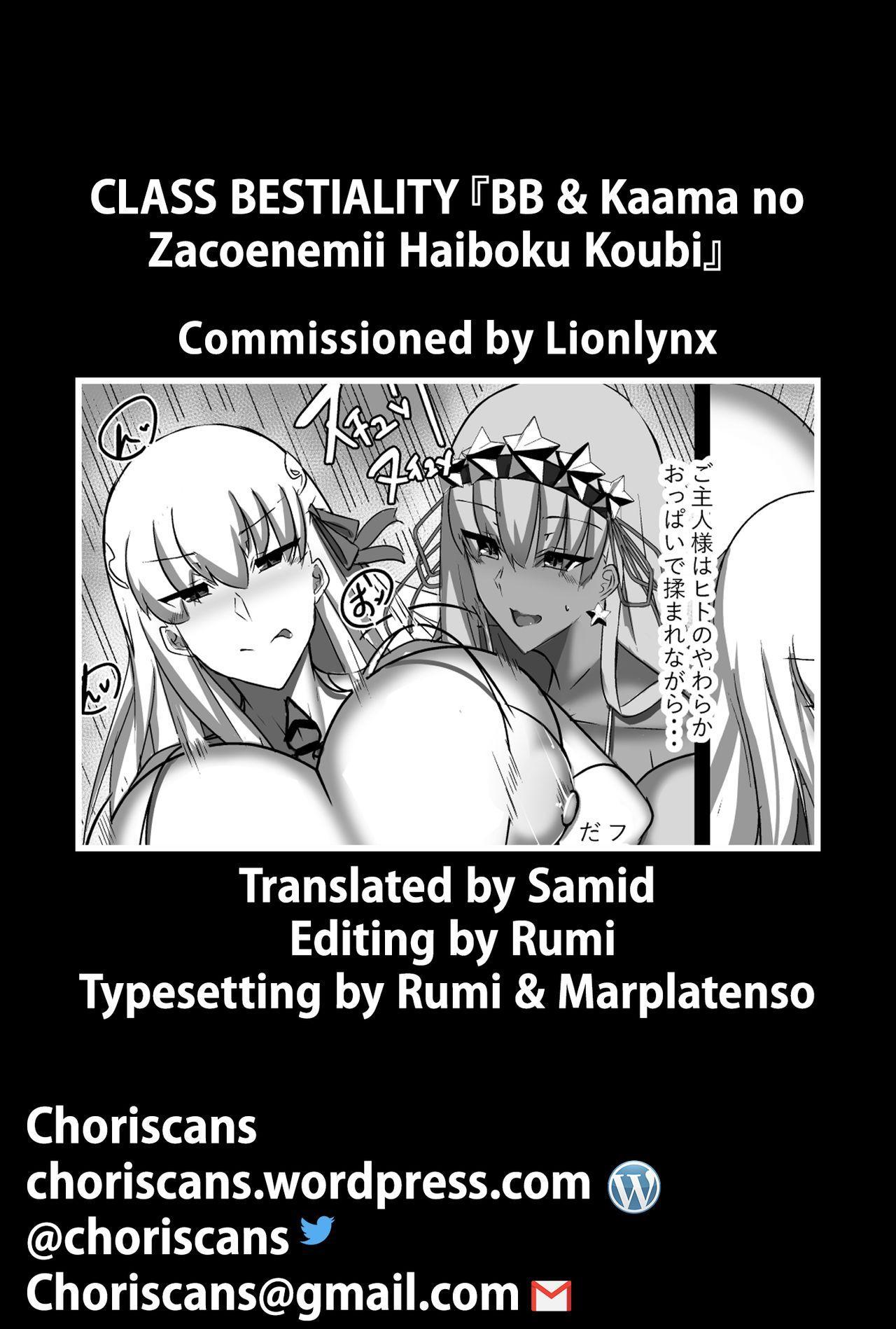 "CLASS BESTIALITY ""BB & Kama no Zako Enemy Haiboku Koubi Hen"" 26"