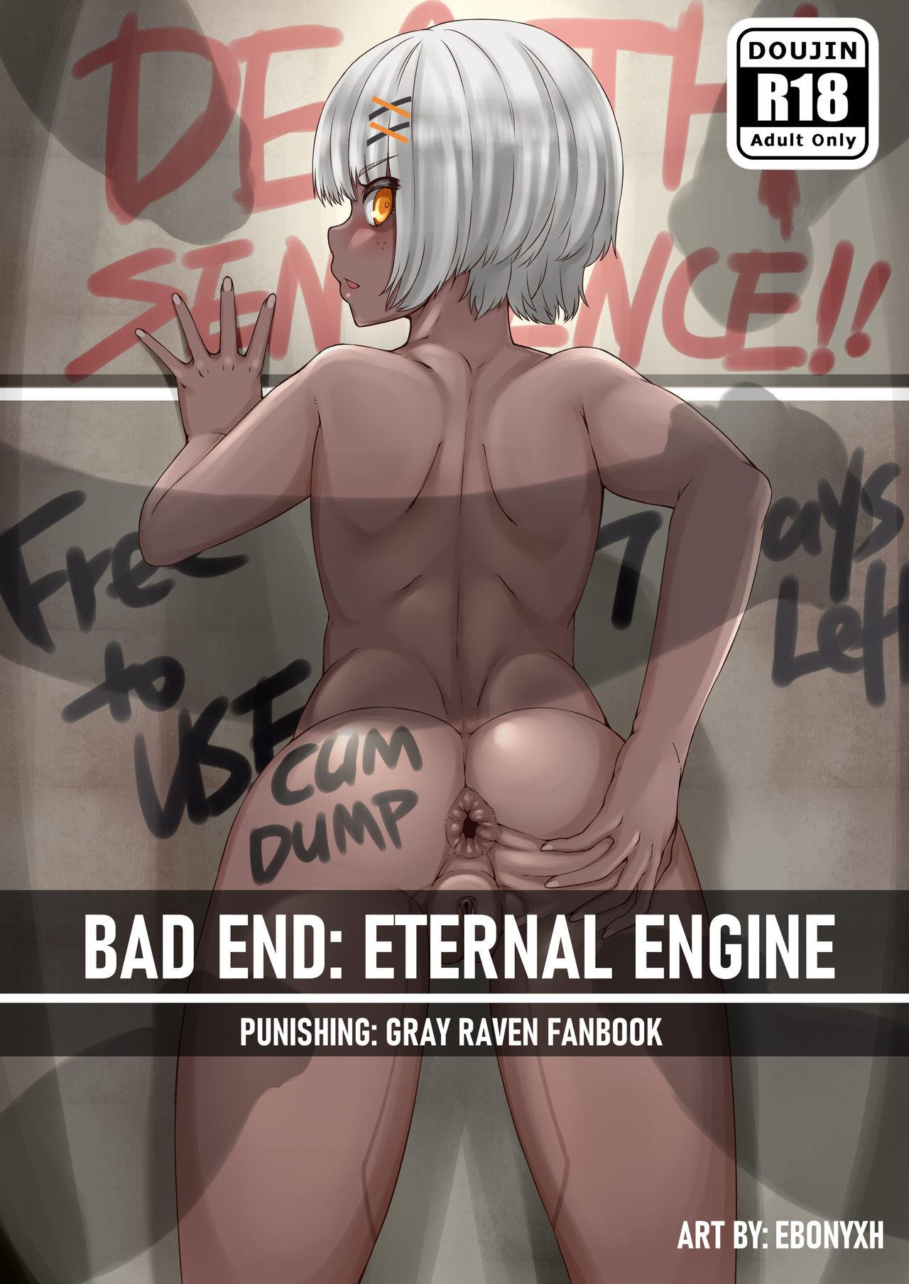 BAD END: ETERNAL ENGINE 0