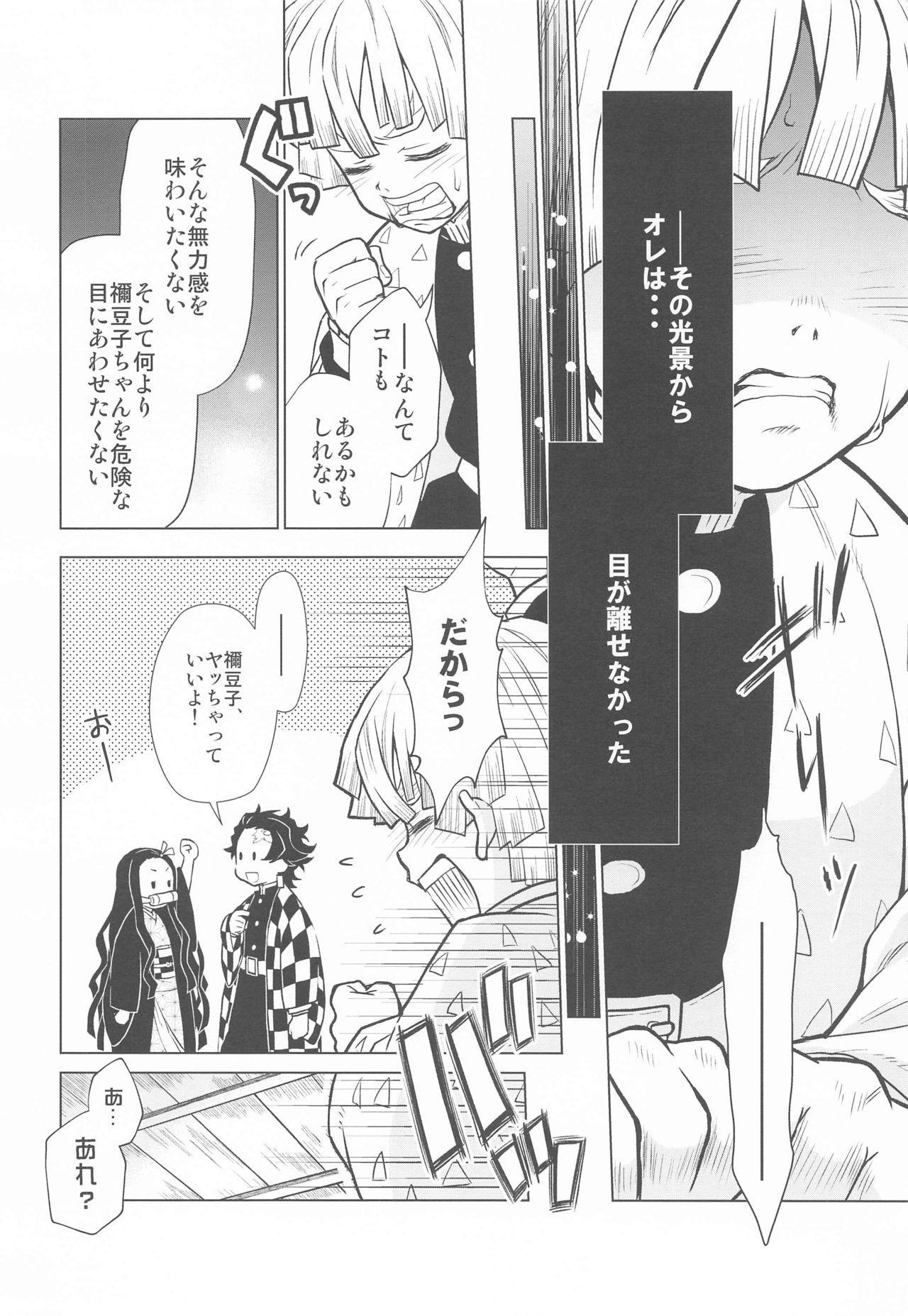Zenitsu no Kiyuu Kimetsu no Yaiba Itan 14