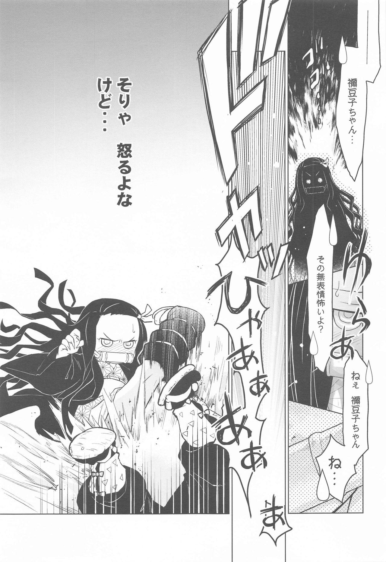Zenitsu no Kiyuu Kimetsu no Yaiba Itan 15
