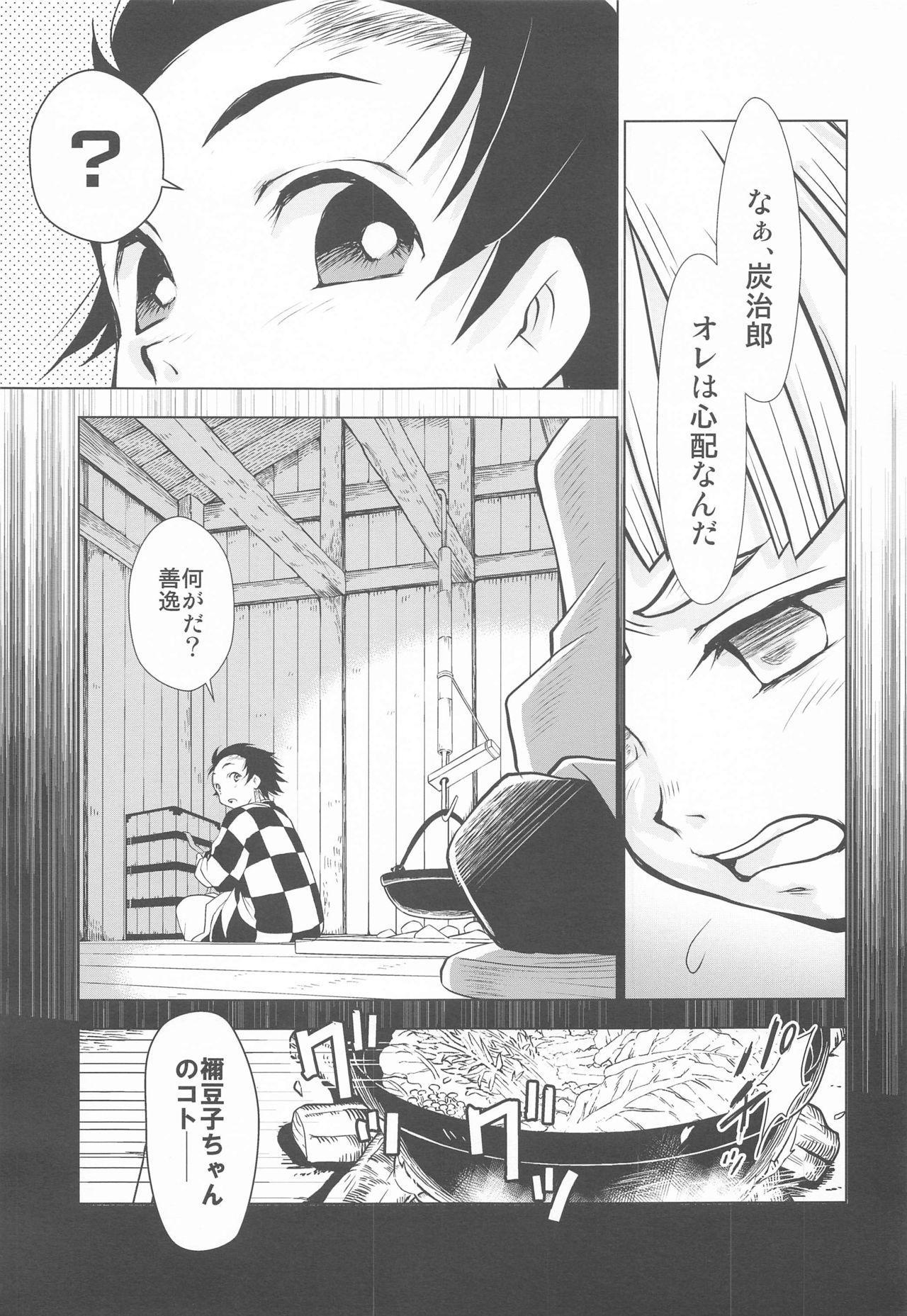Zenitsu no Kiyuu Kimetsu no Yaiba Itan 1