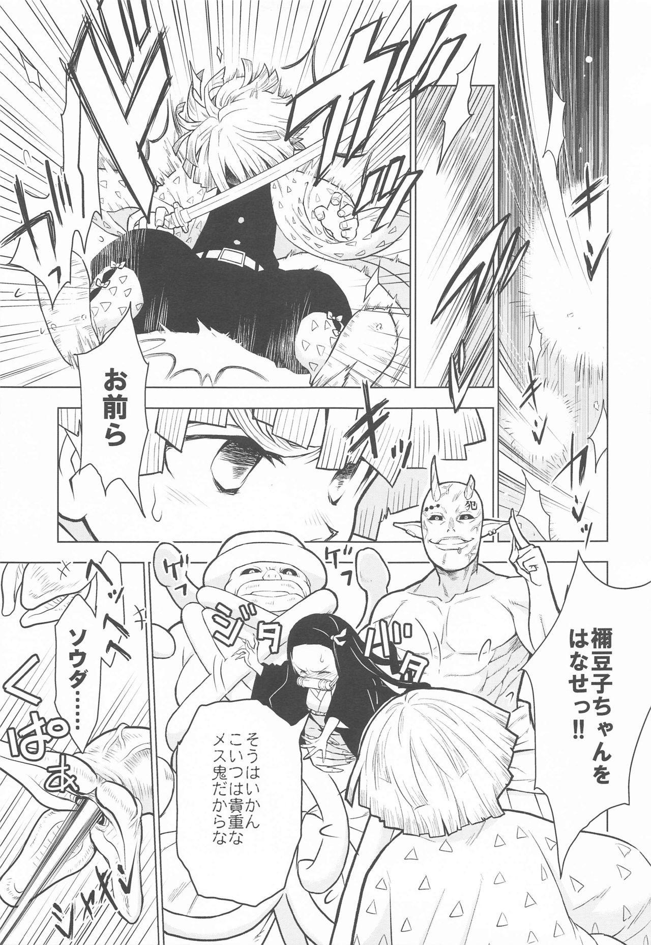 Zenitsu no Kiyuu Kimetsu no Yaiba Itan 5