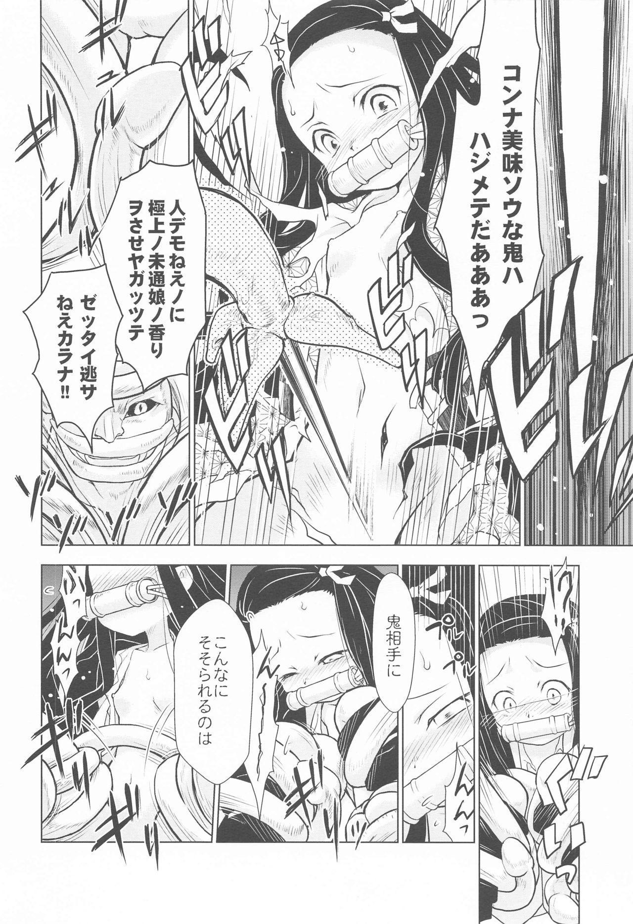 Zenitsu no Kiyuu Kimetsu no Yaiba Itan 6
