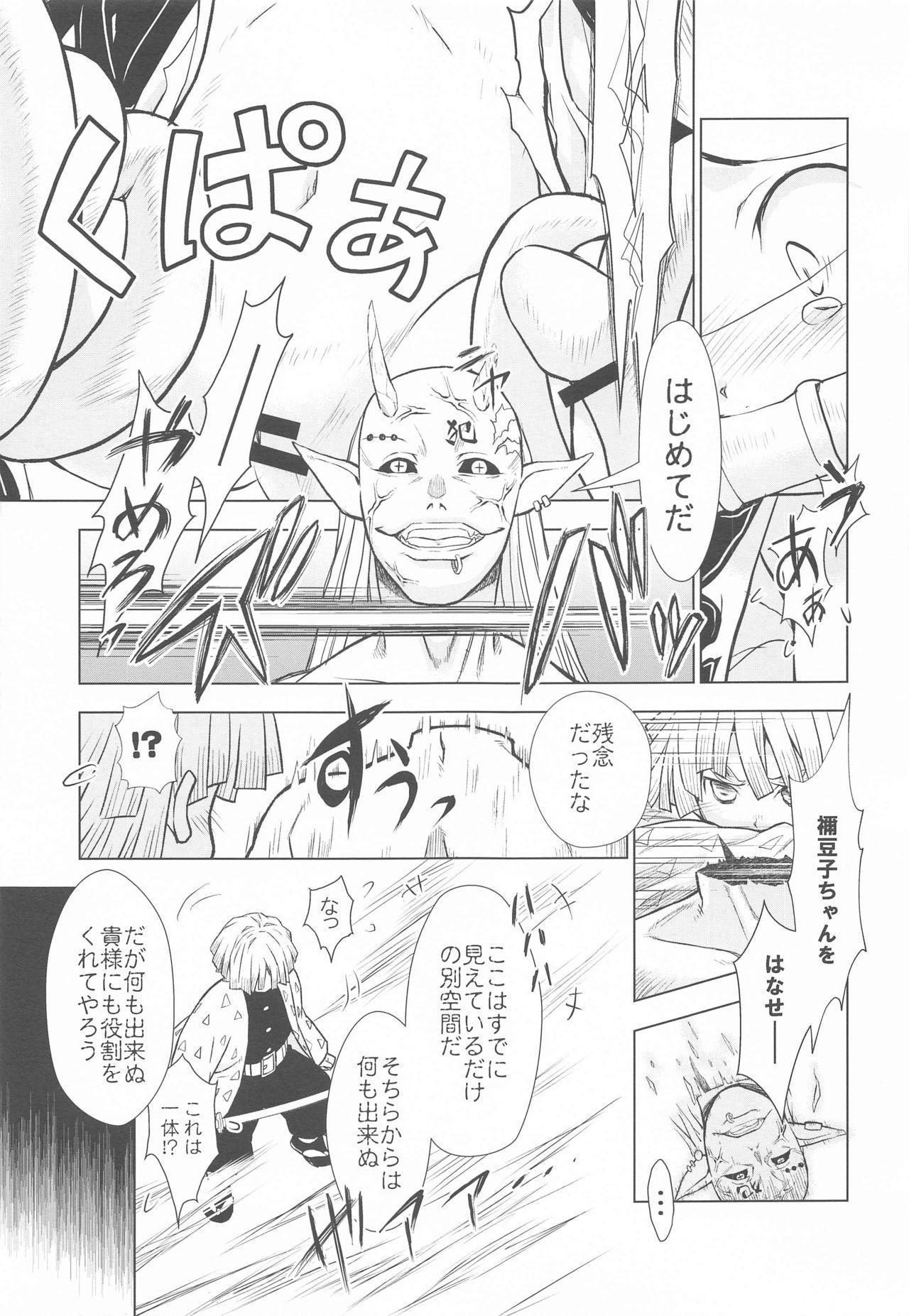 Zenitsu no Kiyuu Kimetsu no Yaiba Itan 7