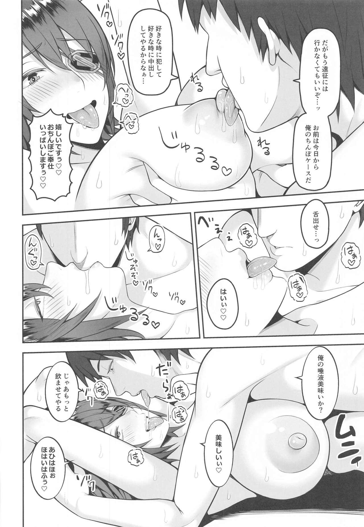 Yasen ni Ikitai Tenryuu-chan 16