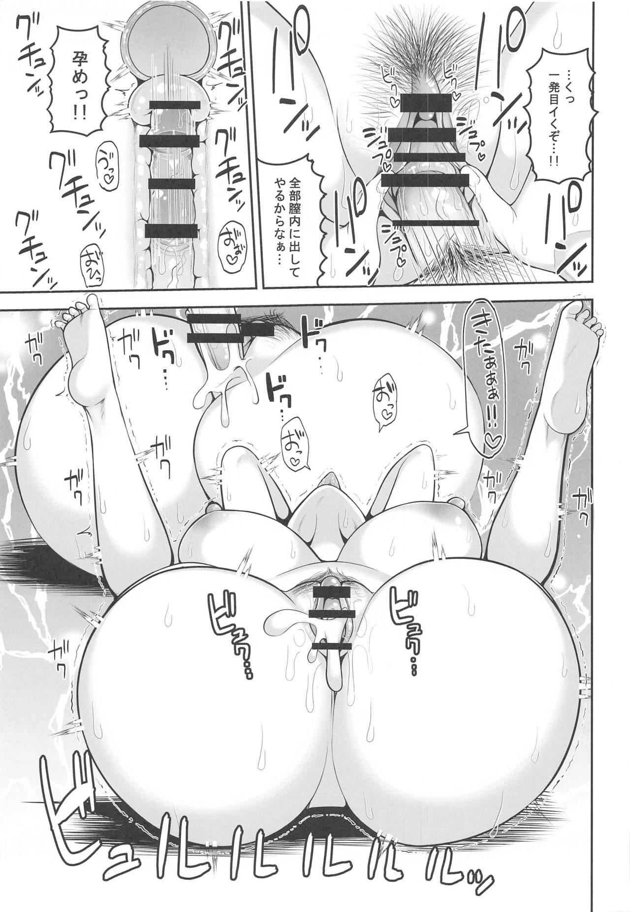 Yasen ni Ikitai Tenryuu-chan 17
