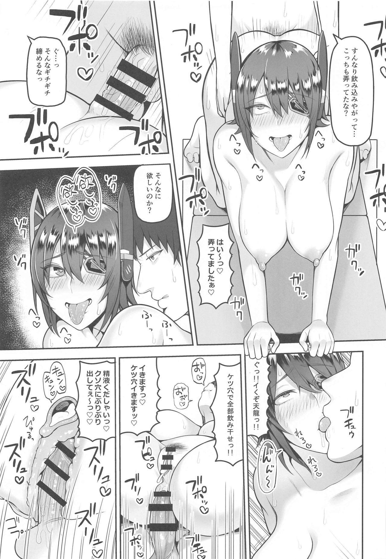 Yasen ni Ikitai Tenryuu-chan 19