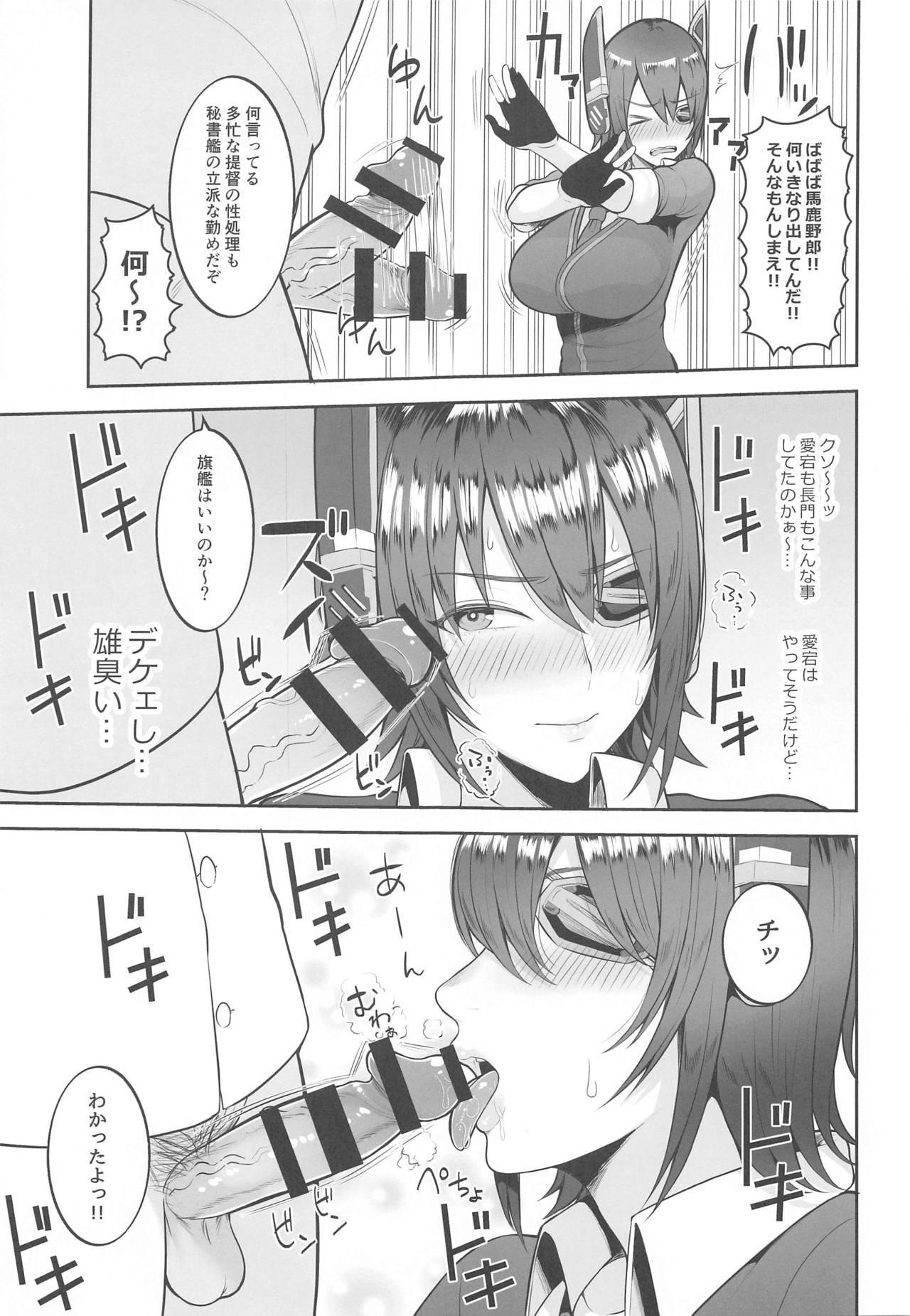 Yasen ni Ikitai Tenryuu-chan 3