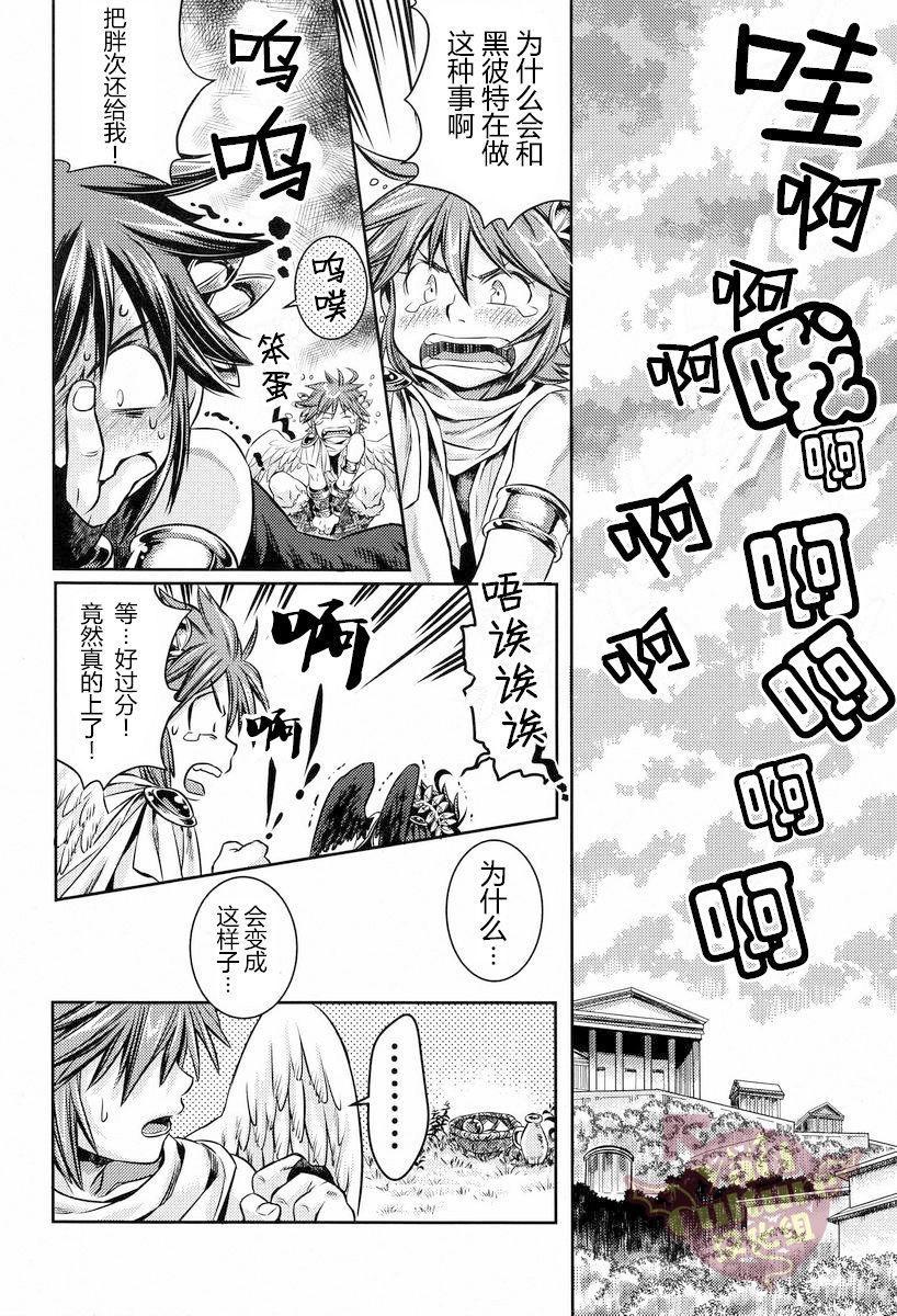 Niwa ni wa 2-wa Niwatori ga Iru 14