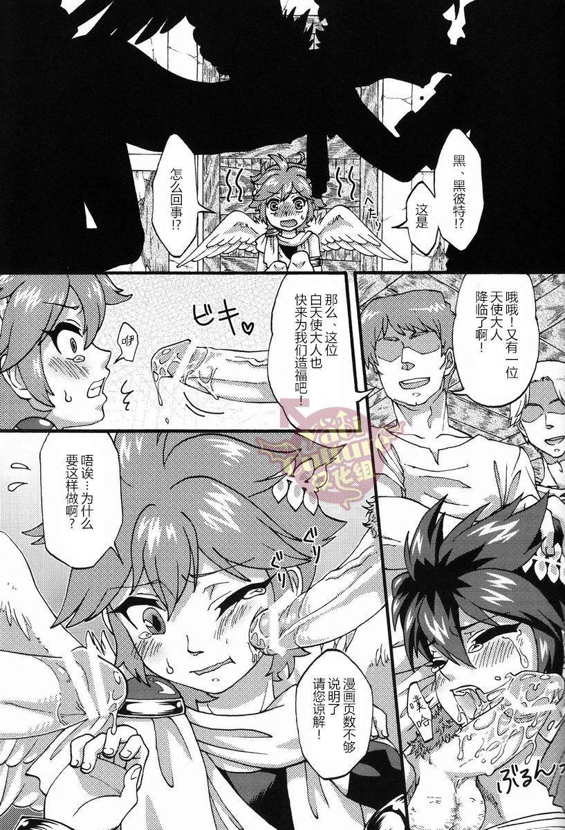 Niwa ni wa 2-wa Niwatori ga Iru 23