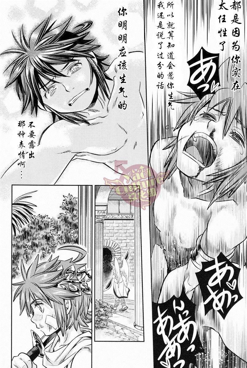 Niwa ni wa 2-wa Niwatori ga Iru 44