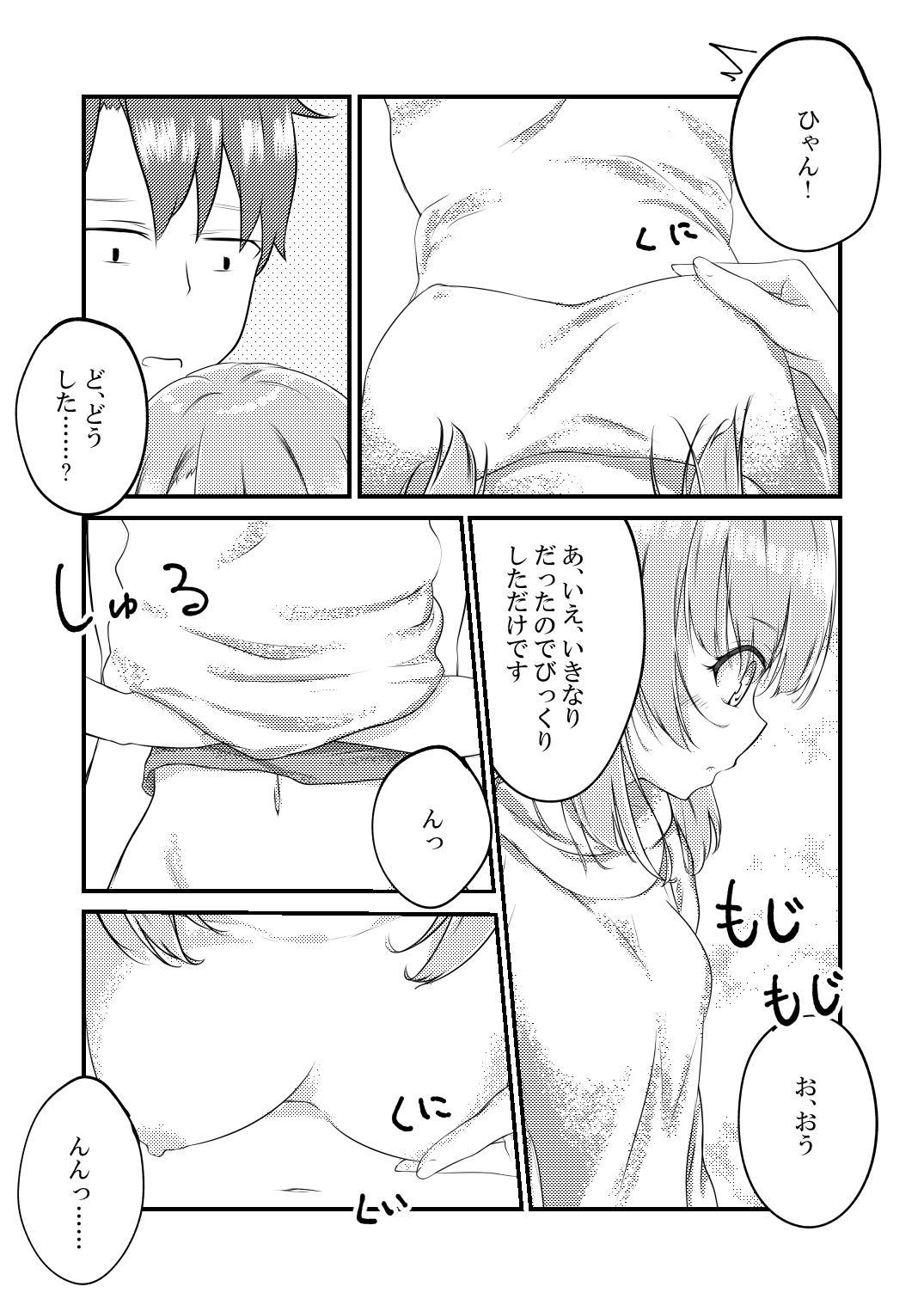Irohasu ga Deredere de Kanchigai Shisou 14