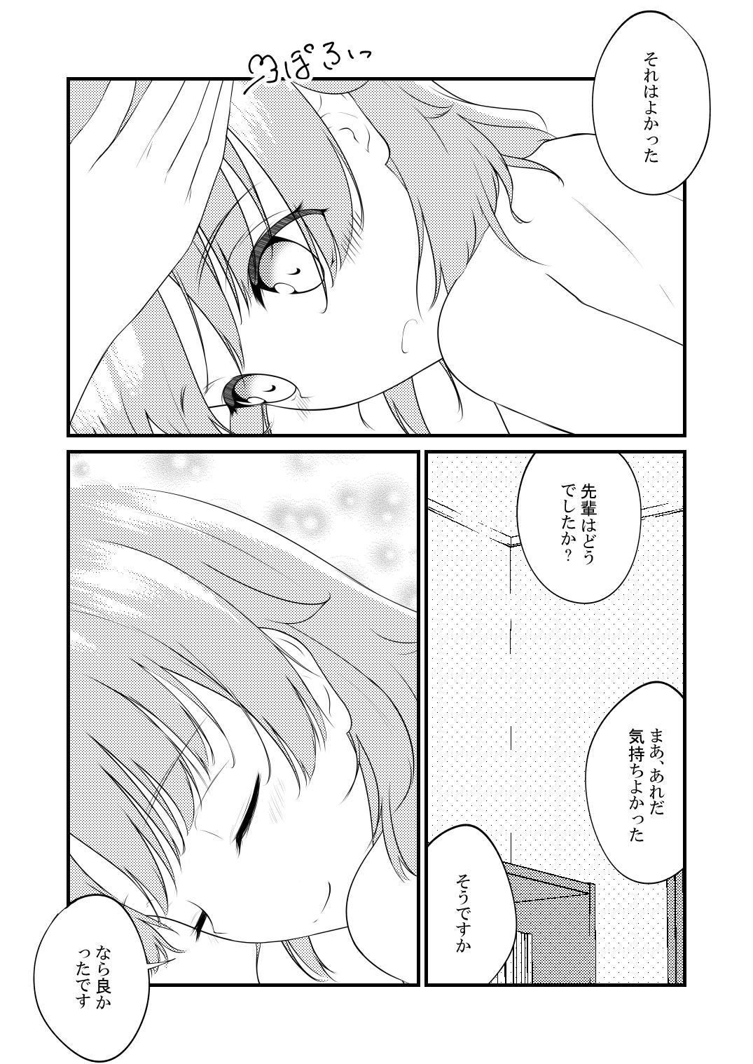 Irohasu ga Deredere de Kanchigai Shisou 37