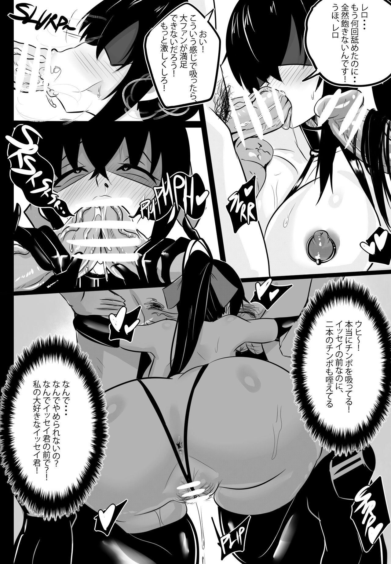 [Merkonig] B-Trayal 22-4 Akeno (Highschool DxD) 6