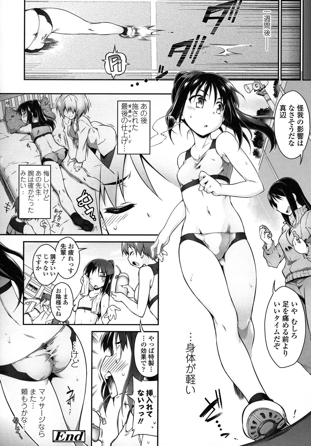 Kaikan Yuugi Roku 27