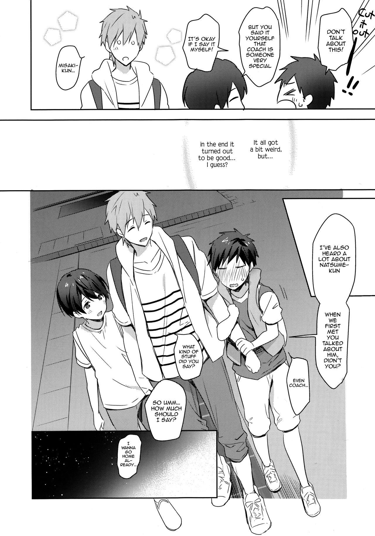 Makoto Coach ni Onegai! | Please, Coach Makoto! 22