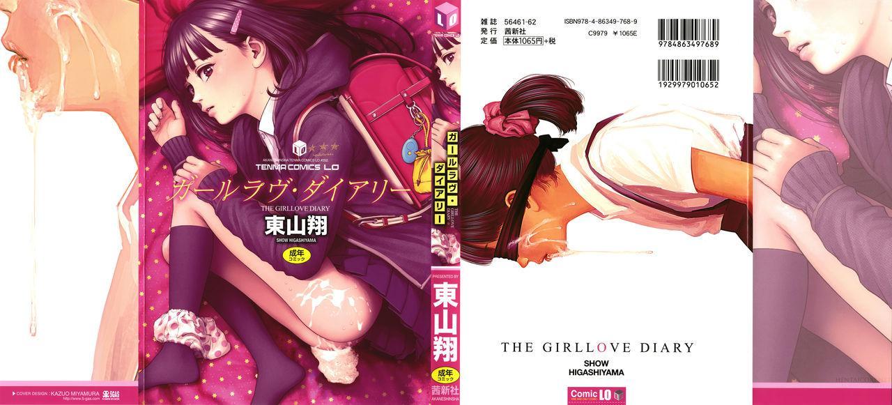 The Girllove Diary Ch. 1-5 1