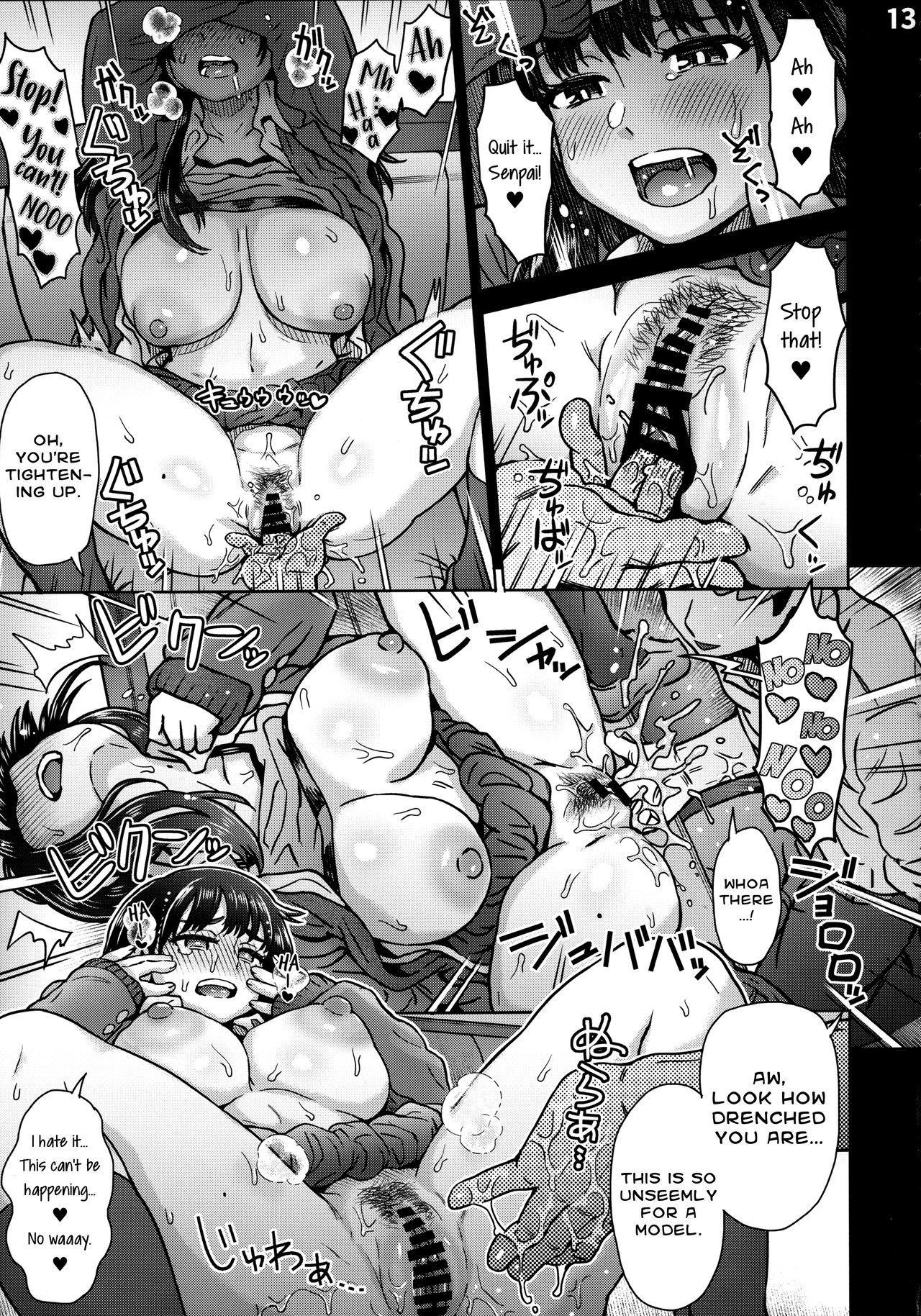 [Eight Beat (Itou Eight)] Boku no Kokoro no NTR (Yabai) Mousou | The NTR (Dangers) Delusions in My Heart (Boku no Kokoro no Yabai Yatsu) [English] [Nisor] 13