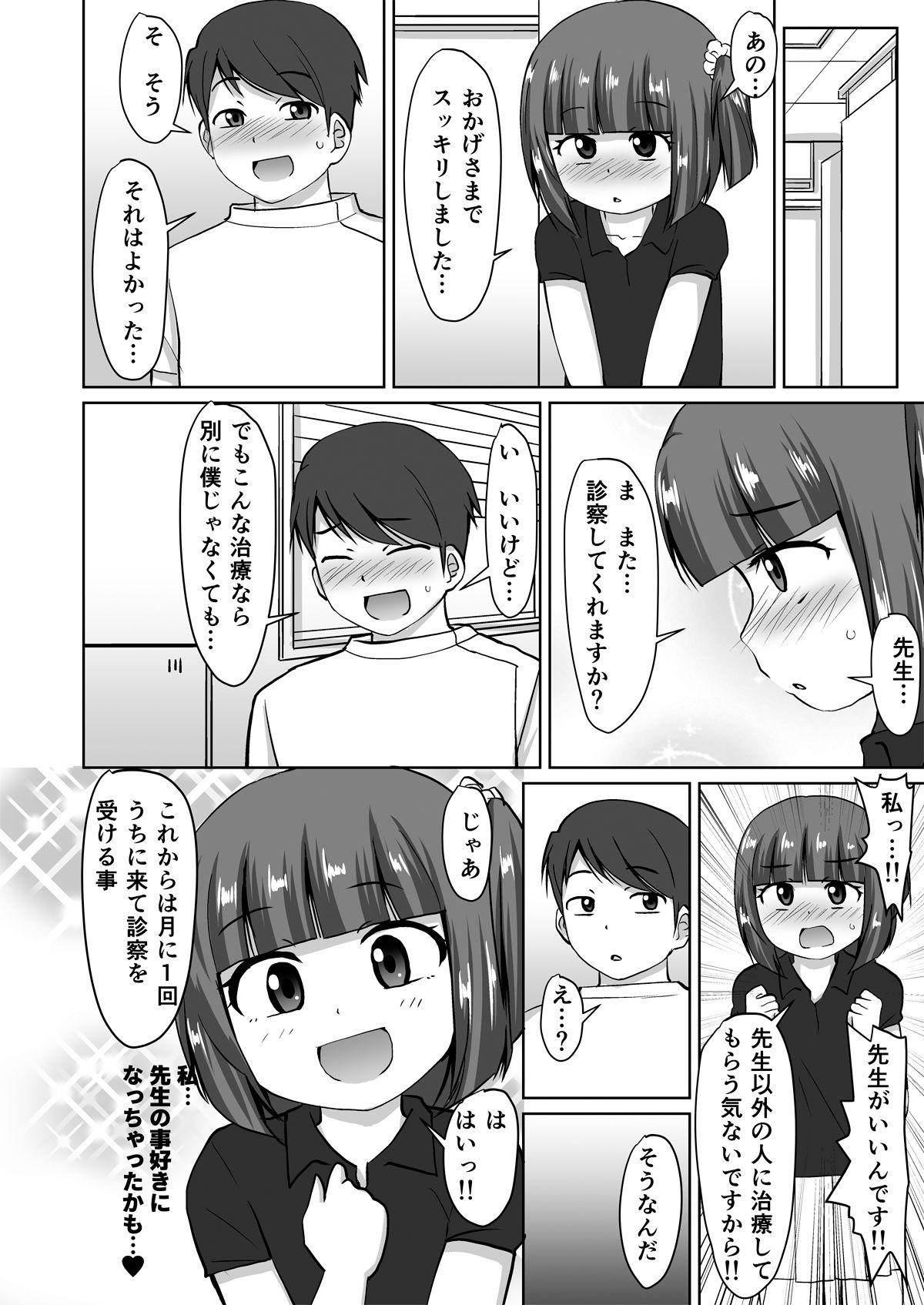 Menbou to Oisha-san Sonogo 29