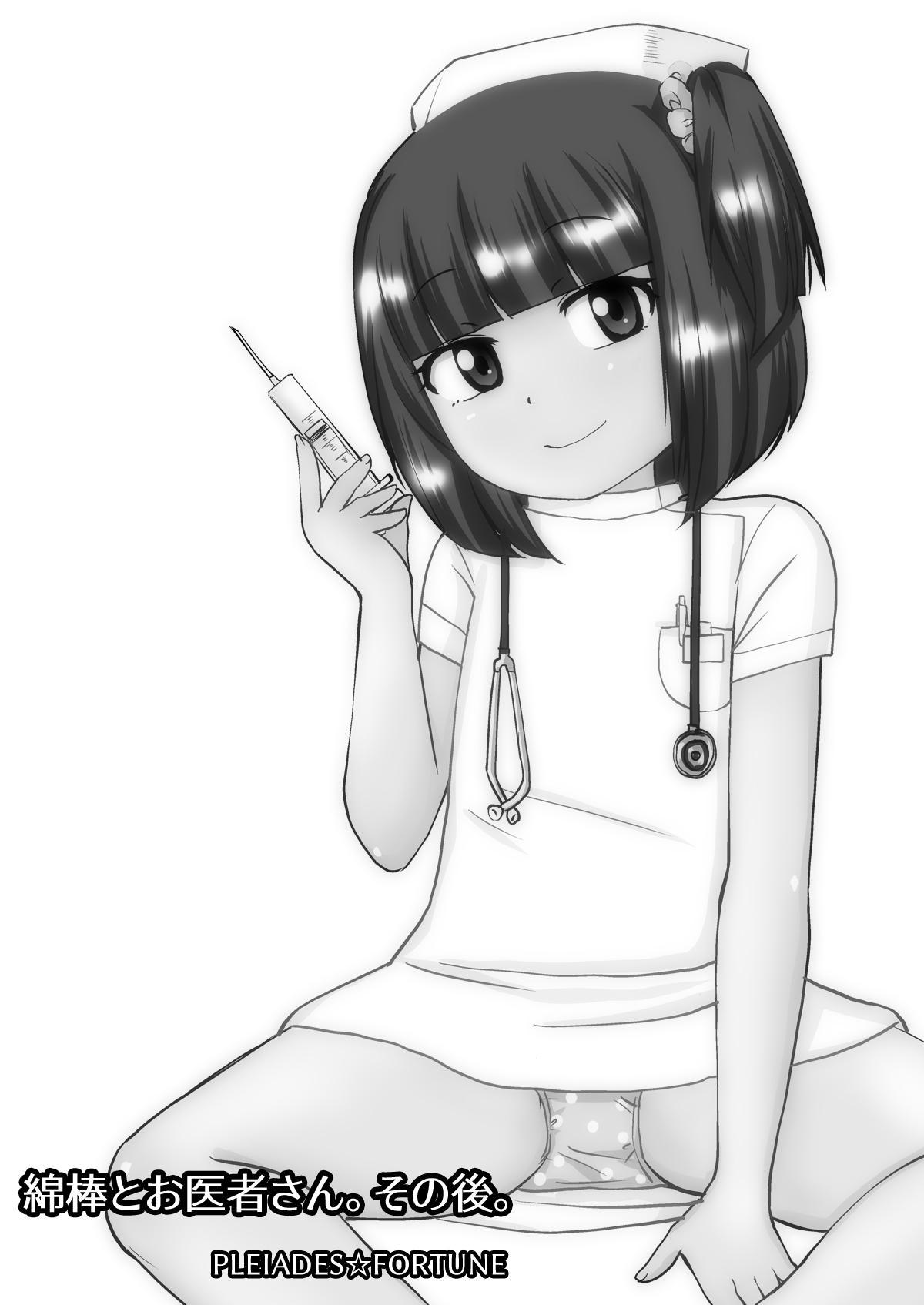Menbou to Oisha-san Sonogo 3