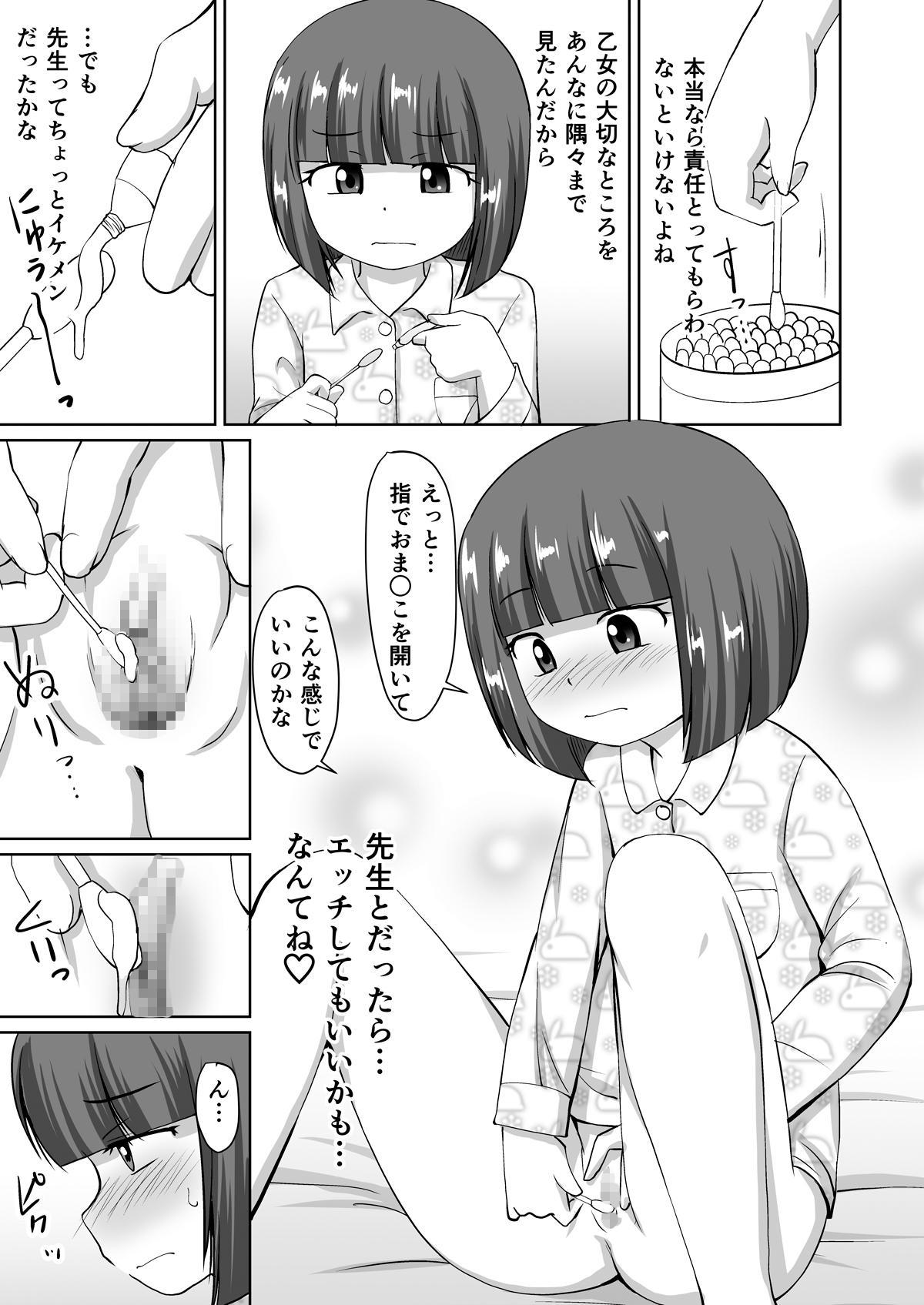 Menbou to Oisha-san Sonogo 6