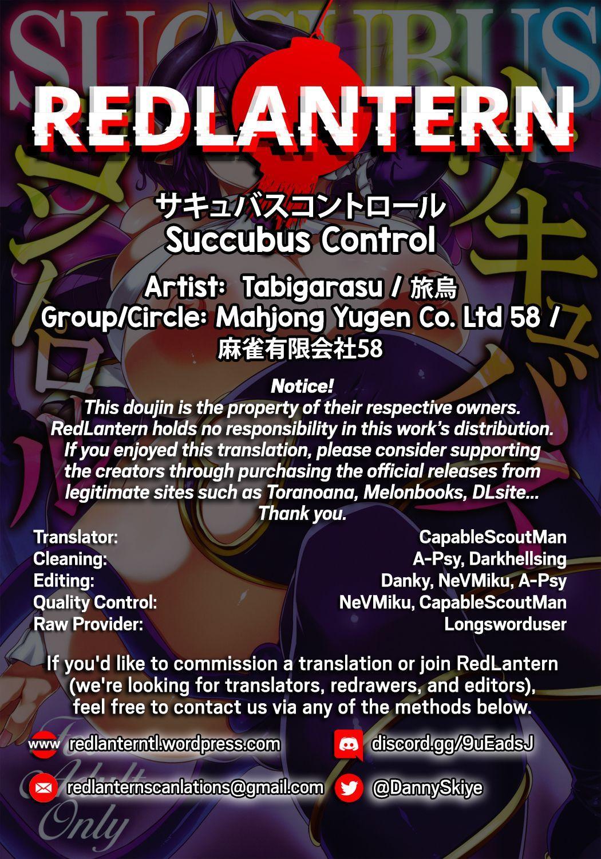 Succubus Control 27