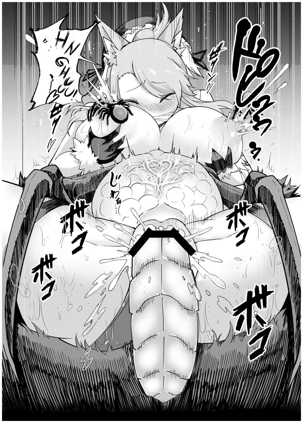 Juukan Senki Chihiro 21