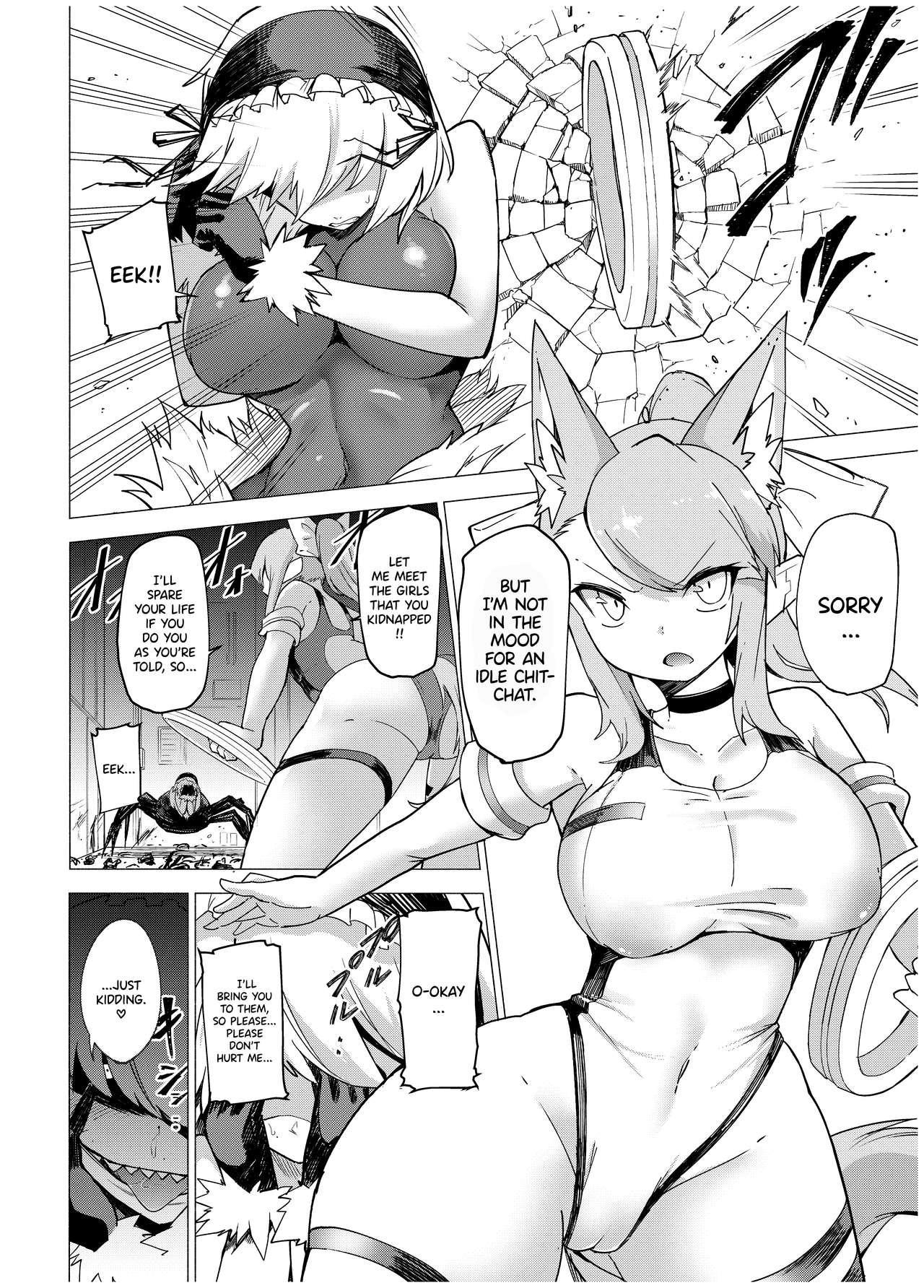 Juukan Senki Chihiro 5