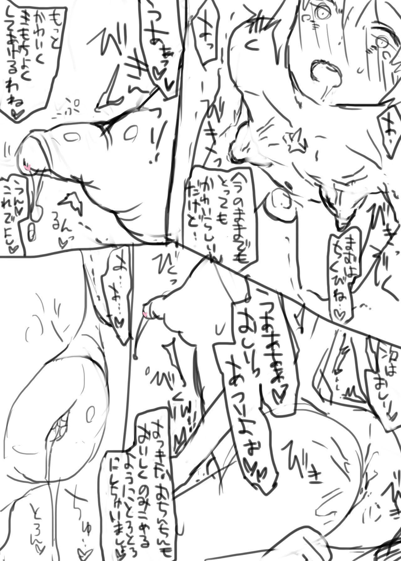 * Yattsuke Manga Tsuki 9
