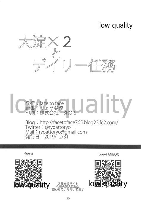 Ooyodo x2 to Daily Ninmu 28