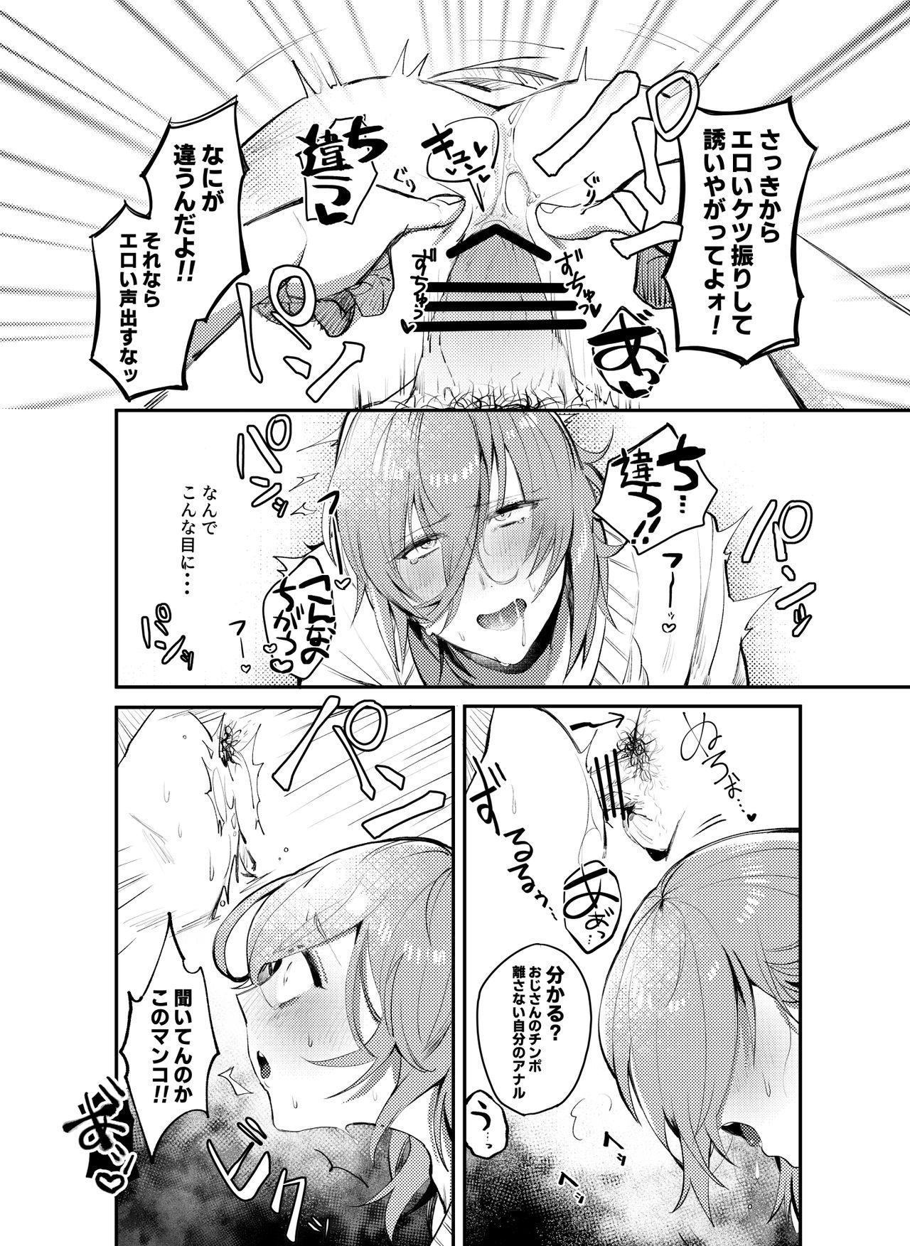 Kabeshiri Ren-chan!! 6