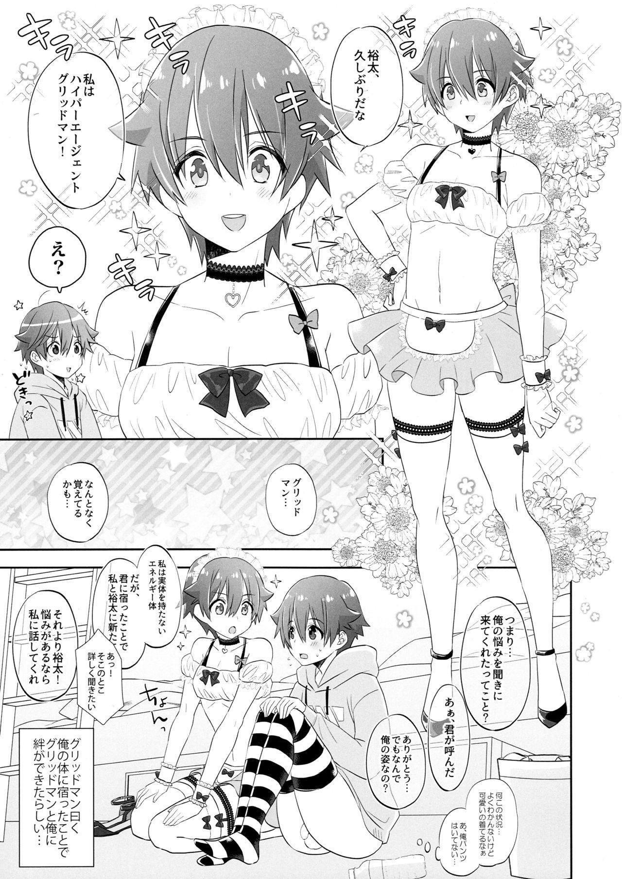 Stop!! Hibiki-kun! 5