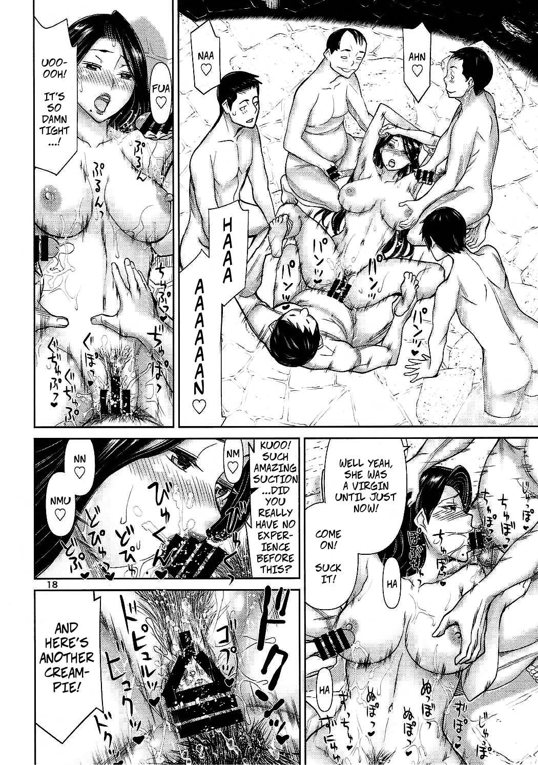 (C90) [Low Thrust (Tsunagami)] Igi nashi -- No Objection (Ace Attorney) [English] 16