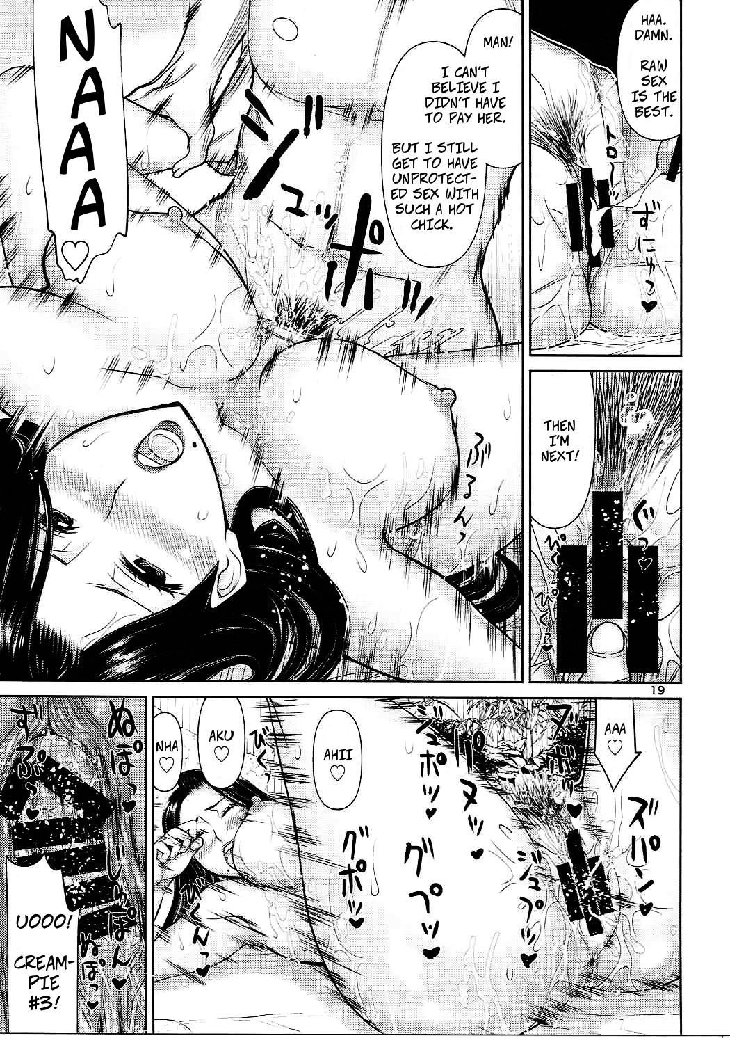(C90) [Low Thrust (Tsunagami)] Igi nashi -- No Objection (Ace Attorney) [English] 17