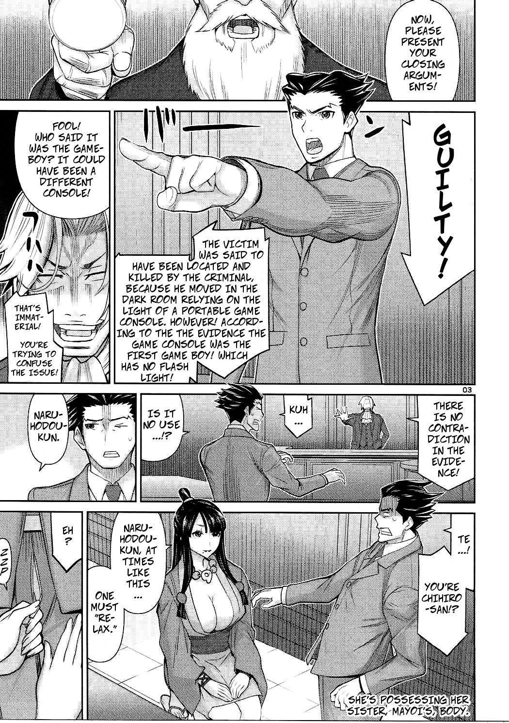 (C90) [Low Thrust (Tsunagami)] Igi nashi -- No Objection (Ace Attorney) [English] 1