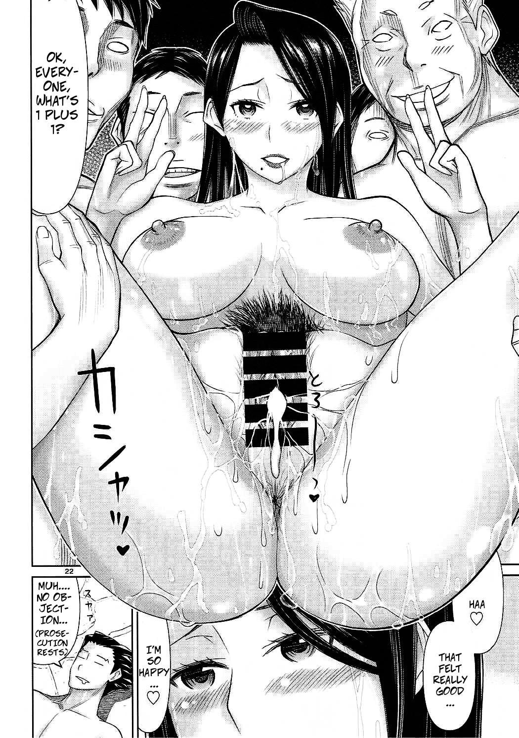 (C90) [Low Thrust (Tsunagami)] Igi nashi -- No Objection (Ace Attorney) [English] 20