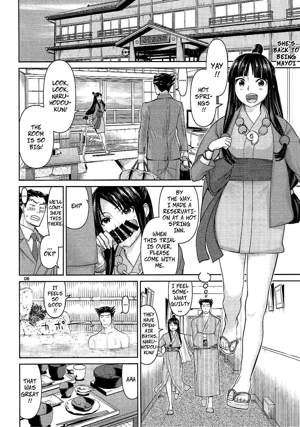 (C90) [Low Thrust (Tsunagami)] Igi nashi -- No Objection (Ace Attorney) [English] 4
